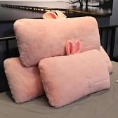 可拆洗學生宿舍單人枕抱枕長條枕床上抱睡覺枕頭靠枕床頭靠墊雙人 ATF 夏季狂歡