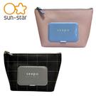 【日本正版】seepo 濕紙巾收納包 附濕紙巾蓋 化妝包 收納包 sun-star 613475 613482