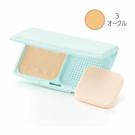日本境內貨 Cezanne 賽尚 絲漾高保濕防曬粉餅 自然膚色盒+粉餅