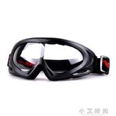 滑雪眼鏡男女夜視護目鏡 戶外騎行防風鏡防起霧沙塵電動摩托車擋風 小艾時尚