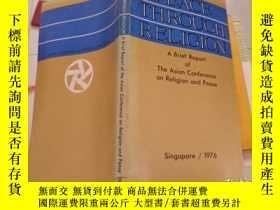 二手書博民逛書店A罕見BRIEF REPORT OF THE ASIAN CON