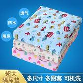 嬰兒床單超大號隔尿墊嬰兒寶寶防水透氣床單床笠床墊罩180*200/150·樂享生活館