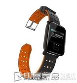 A6彩屏智能手環M20藍牙運動計步多功能防水手錶 印象家品旗艦店