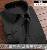聖誕交換禮物長袖襯衫夏季白襯衫男士長袖韓版修身純色休閒半短袖襯衣商務職業工裝 法布蕾