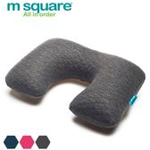 M Square旅行舒適棉充氣頸枕-灰色