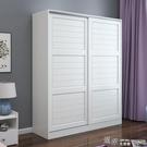 衣櫃簡約現代經濟型組裝實木板式衣櫥移門2門推拉門整體臥 【喜慶新年】