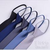 拉鏈領帶男韓版窄版商務懶人易一拉得學生   hh881『美鞋公社』