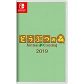 【預購NS】任天堂 Switch 集合啦!動物森友會《中文版》