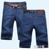 夏季薄款牛仔短褲男直筒寬鬆大碼男士五分褲男中褲5分休閒馬褲潮 藍嵐