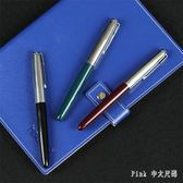 鋼筆 鋼筆616懷舊復古老款成人學生書寫練字用鋼筆0.5辦公墨水筆 LC4015 【Pink中大尺碼】