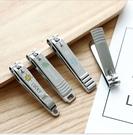 King*Shop~2355不鏽鋼指甲鉗 便攜指甲刀指甲剪刀折疊剪指刀指甲銼