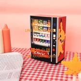 微型顆粒拼圖玩具兼容樂高商場街機售貨機積木禮物【橘社小鎮】