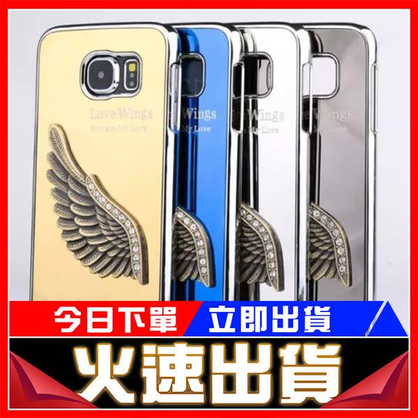 [24H 台灣現貨] 蘋果 iphone 6 6s (4.7吋) 金屬 鏡面 翅膀 哈雷鷹 手機殼 保護套