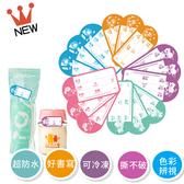 副食品冷凍貼紙【ED0001】防水貼紙(撕不破) 母乳儲存瓶 母乳冷凍袋 標籤貼 防刮 (1包 100入)