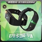 智慧手環 實時心率QQ微信內容資訊顯示久坐提醒鬧鐘強防水運動ios智慧手環 新品