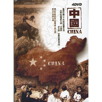 中國CHINA DVD