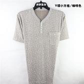 短袖 夏爸爸亞麻短袖T恤中老年男裝棉麻寬鬆上衣翻領父親裝老人衫體恤