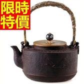 日本鐵壺-泡茶煮水入口滑順鑄鐵茶壺1款61i33[時尚巴黎]