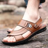 真皮涼鞋 沙灘鞋 休閒露趾拖鞋【非凡上品】nx2403