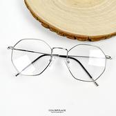 鏡框 趣味不規則金屬框平光眼鏡NY457