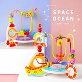 太空海洋木製早教認知繞珠 兒童玩具 木質玩具 幾何 益智玩具