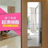 訂製全身鏡組合穿衣鏡長壁掛墻粘貼落地鏡衣柜拼接鏡圓角40cm方形