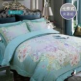 pippi poppo 軟黃金匹馬棉X數位印花-克莉絲 七件式床罩組 雙人加大6尺