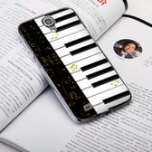 Samsung Galaxy J N075T 手機殼 硬殼 鋼琴琴鍵