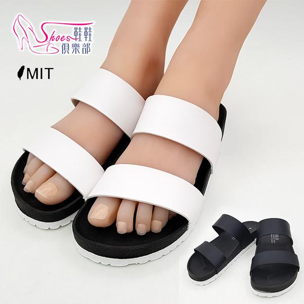 拖鞋.台灣製MIT.超輕量超柔軟舒適簡約雙帶拖鞋.2色 黑/白【鞋鞋俱樂部】【189-733】