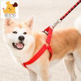 狗狗牽引繩胸背帶項圈遛狗繩子薩摩耶金毛狗鍊子中大型犬寵物用品 全館免運八折柜惠