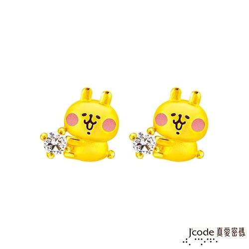 J'code真愛密碼金飾 卡娜赫拉的小動物-晶亮粉紅兔兔黃金耳環