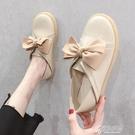 娃娃鞋 小皮鞋女英倫秋季新款百搭娃娃鞋平底單鞋一腳蹬樂福鞋豆豆鞋【快速出貨】