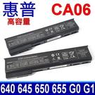 HP 惠普 CA06 原廠規格 電池 HSTNN-LB4X HSTNN-LB4Y HSTNN-LB4Z DB4Z HSTNN-DB4Y ProBook 640 645 650 655 G0 G1