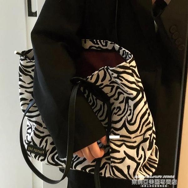 托特包 帆布包包女2021新款潮網紅斑馬紋托特包大學生上課側背包大容量包 【618 狂歡】