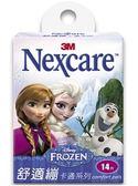 【3M Nexcare】舒適繃 卡通系列 冰雪奇緣 14 片/包
