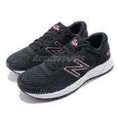 New Balance 慢跑鞋 WARISLW2 D Wide 寬楦頭 黑 白 ARISHI 緩震跑鞋 運動鞋 女鞋【PUMP306】 WARISLW2D
