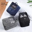 《WEEKEIGHT》行李箱拉桿適用 耐磨防潑水乾濕分離手提3雙鞋收納鞋袋/收納袋