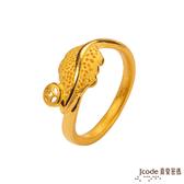 J'code真愛密碼 一葉致富 黃金戒指