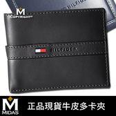 【Tommy】Tommy Hilfiger 牛皮夾 多卡夾 中標設計 獨立卡夾 品牌盒裝/黑色
