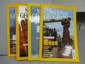 【書寶二手書T9/雜誌期刊_PBW】國家地理雜誌_2006/1~10月間_共4本合售_獨領風騷等