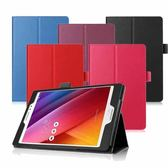 ASUS ZenPad S 8吋 Z580CA Z580C 專用可立式皮套