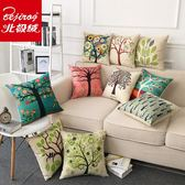 北歐棉麻抱枕客廳沙發靠墊套靠背汽車辦公室椅子大腰枕床頭靠枕芯·蒂小屋