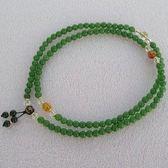 【歡喜心珠寶】【綠瑪瑙圓珠6mm108顆念佛珠】念珠,天然巴西綠瑪瑙「附保証書」超低價售出