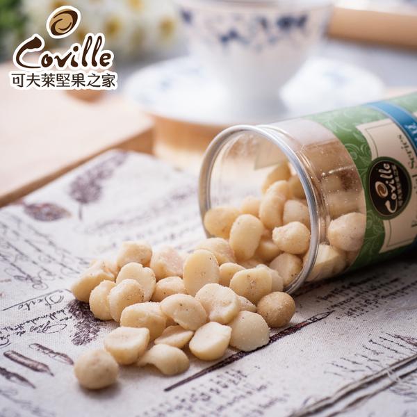 可夫萊堅果之家.雙活菌夏威夷豆(200g/罐,共一罐)﹍愛食網