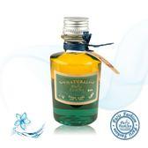 【paris fragrance巴黎香氛】海洋身體按摩油125ml