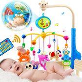 新生兒嬰兒玩具0-1歲床鈴 寶寶3-6-12個月音樂旋轉床頭鈴搖鈴床掛禮物