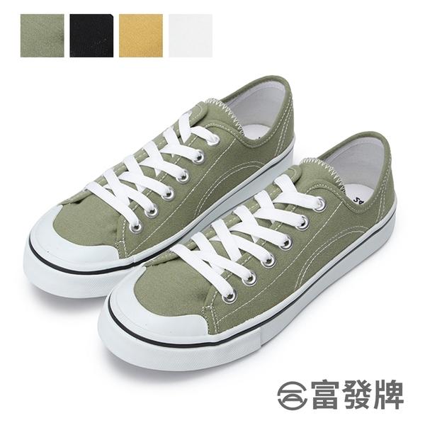 【富發牌】繽紛糖果帆布休閒鞋-黑/米/綠/黃 1CM17