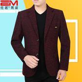 2019春秋季中年男士休閒西裝男套裝修身韓版西服上衣夾克外套西裝