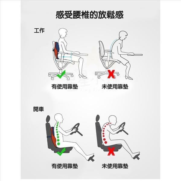 星星小舖 台灣出貨 記憶網面 靠墊 靠背 背靠 靠墊 靠枕 腰靠 開車 辦公室 記憶材質 舒適透