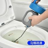 通下水道神器桶馬桶管道疏通工具鋼絲簧家用廚房廁所清理堵塞手搖 歌莉婭 YYJ